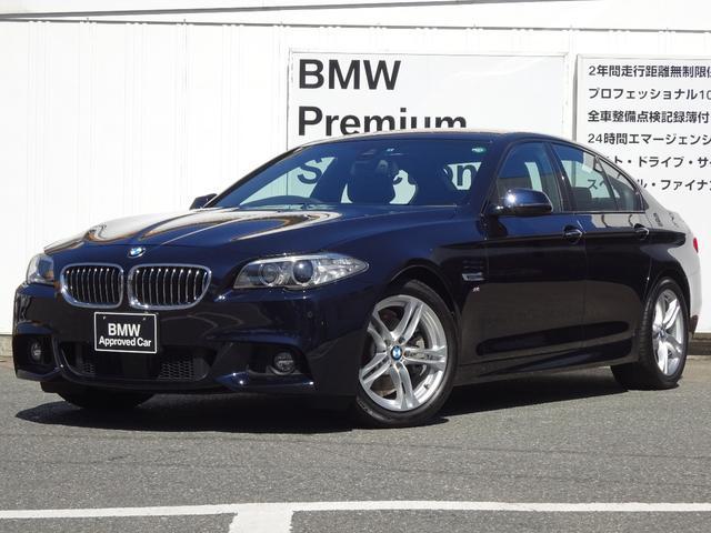 BMW 523i Mスポーツ ACC 禁煙車