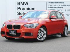 BMW120i Mスポーツ 電動シート ワンオーナー