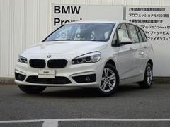 BMW218dグランツアラー プラスPKG デモカー BSI付