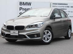 BMW218dアクティブツアラー プラスPKG PサポートPKG
