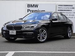BMW740i Mスポーツ ブラウンレザー 登録済未使用車
