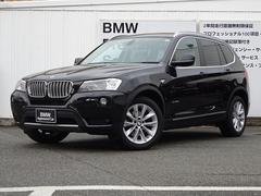 BMW X3xDrive 28i ハイラインパッケージ