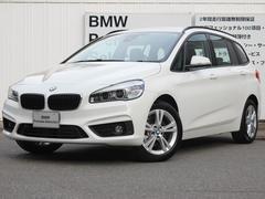 BMW218dグランツアラー クロスカントリー 限定車 未使用車