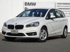 BMW218iグランツアラー プラスP LED 衝突軽減ブレーキ