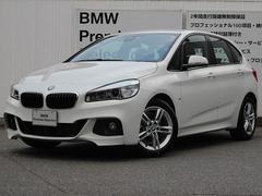 BMW218dアクティブツアラー Mスポーツ 未使用車