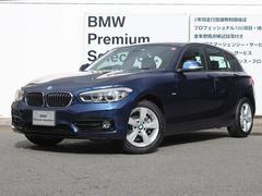 BMW118d スポーツ 未使用車