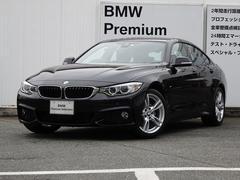 BMW420iグランクーペ Mスポーツ 未使用車