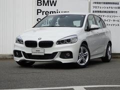 BMW218iアクティブツアラー Mスポーツ 未走行車