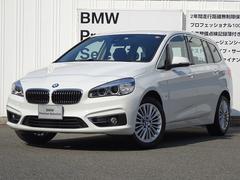 BMW218iグランツアラー ラグジュアリー 登録済未使用車