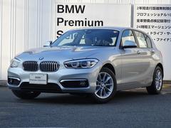 BMW118d スタイル  登録済み未使用車