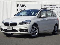 BMW218dグランツアラー Xカントリー 限定車 未使用車