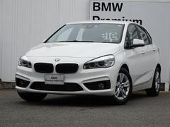BMW218dアクティブツアラー 登録済未使用車
