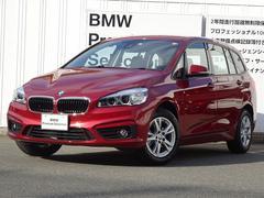 BMW218iグランツアラー 登録済未使用車