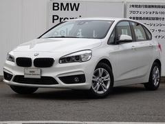 BMW218iアクティブツアラー 未使用車