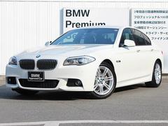 BMW528i Mスポーツパッケージ ワンオーナー