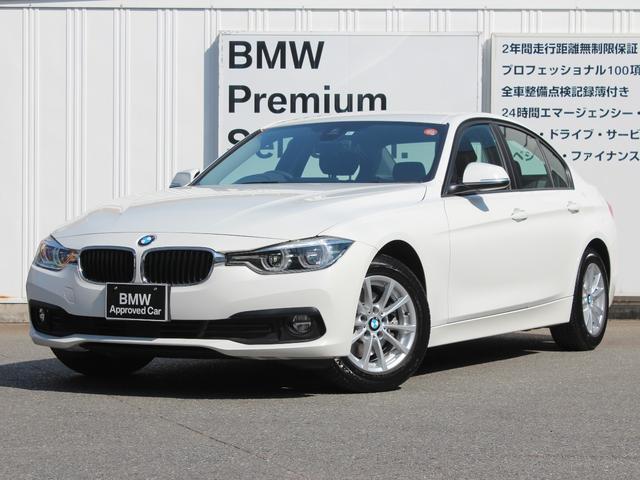 BMW 320d レンタアップ LED ACC LCW