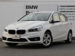 BMW218iアクティブツアラー プラスP パーキングサポートP