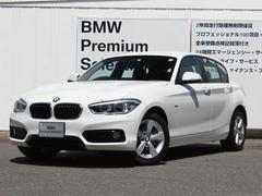 BMW118d スポーツ パーキングサポートPKG デモカー