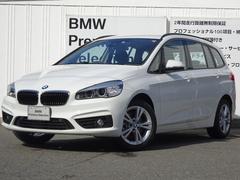 BMW218dグランツアラー クロスカントリー デモカー