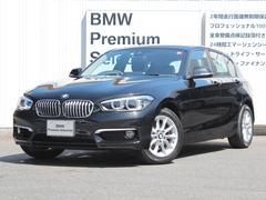 BMW118i スタイル パーキングサポートPKG デモカー