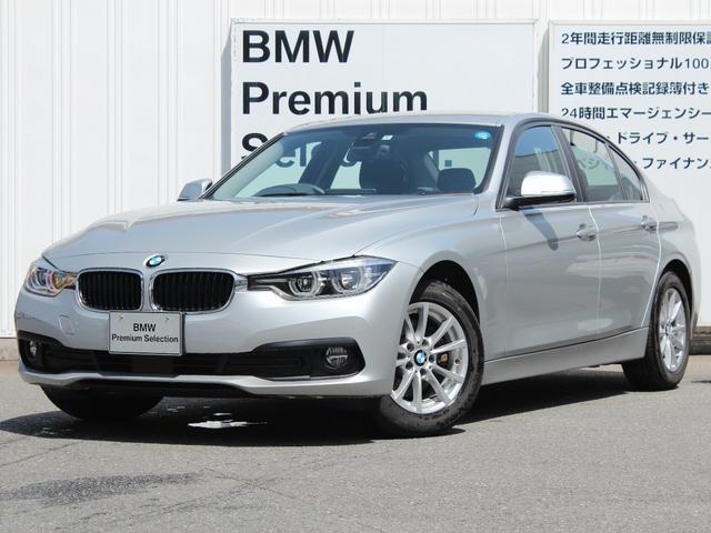 BMW 320d レンタアップ
