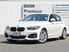 BMW118d Mスポーツ パーキングサポートPKG レンタアップ
