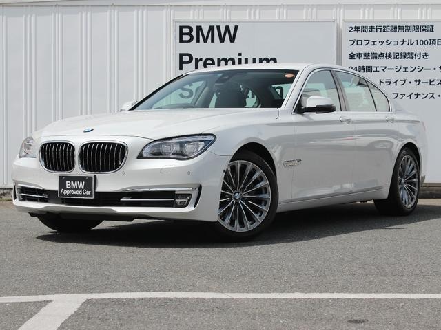 BMW アクティブハイブリッド7 コンフォートPKG ワンオーナ