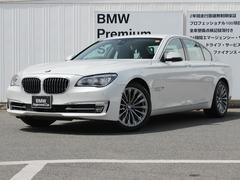 BMWアクティブハイブリッド7 コンフォートPKG ワンオーナ