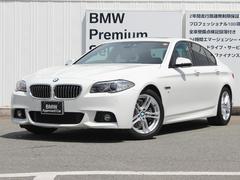 BMW523i Mスポーツ ガラスサンルーフ ワンオーナー