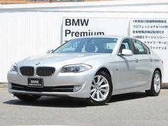 BMW523i ハイラインパッケージ ガラスサンルーフ ワンオナ