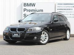 BMW320iツーリング ハイラインパッケージ 社外Bカメ