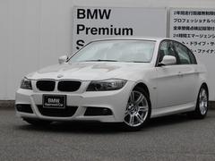 BMW320i Mスポーツパッケージ 純正ナビ ETC