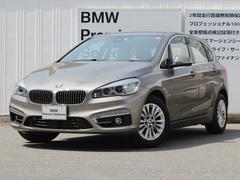 BMW218iアクティブツアラー ラグジュアリー PサポートPKG