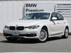 BMW318i ラグジュアリー ストレージPKG 登録済未使用車