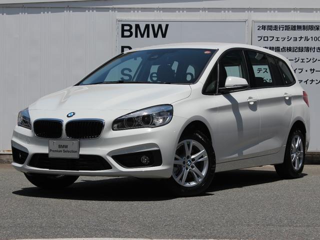 BMW 218iグランツアラー コンフォートP プラスP