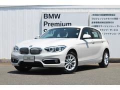BMW118d スタイル パーキングサポートPKG 登録済未使用車
