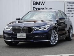BMW740i デモカー リモートパキング機能付
