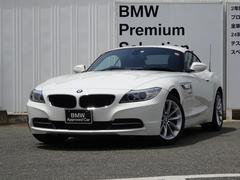 BMW Z4sDrive20i ハイライン スルーローディング ワンオナ