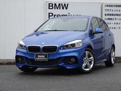 BMW218iアクティブツアラー Mスポーツ コンフォートP