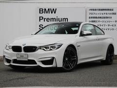 BMWM4クーペ デモカー