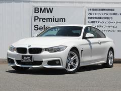 BMW420iクーペ Mスポーツ ACC アダプティブLED