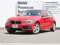BMW118d スポーツ パーキングサポートPKG 登録済未使用車