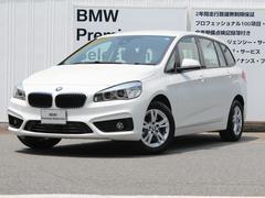 BMW218dグランツアラー コンフォート パーキングサポートP