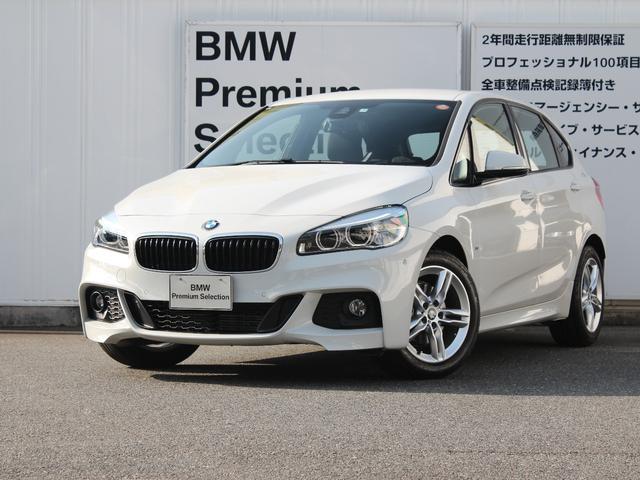 BMW 218iアクティブツアラー Mスポーツ パーキングサポートP