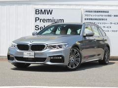 BMW523dツーリング Mスポーツ ハイラインPKG ワンオーナ