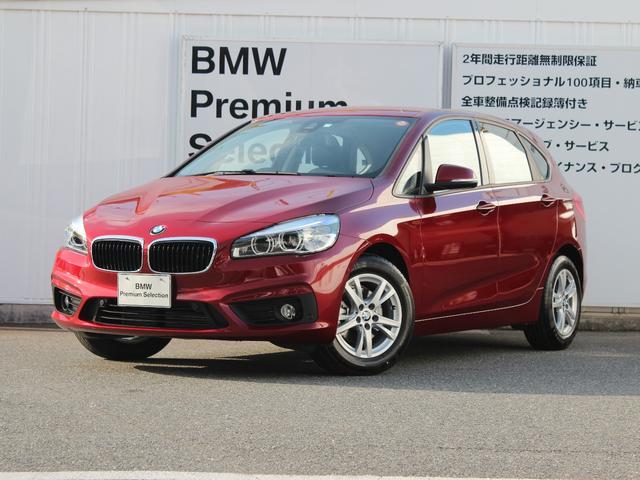 BMW 218iアクティブツアラー プラスP パーキングサポートP