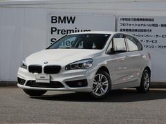 BMW218dアクティブツアラー 登録済未使用車 PサポートPKG