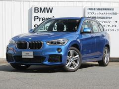 BMW X1sDrive 18i Mスポーツ LED 純ナビ Bカメ