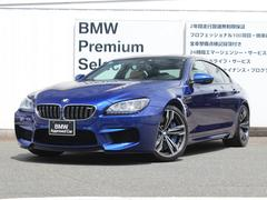 BMW M6グランクーペ 左H ワンオーナー フルレザー仕様