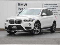 BMW X1sDrive 18i xライン コンフォートPKG 禁煙
